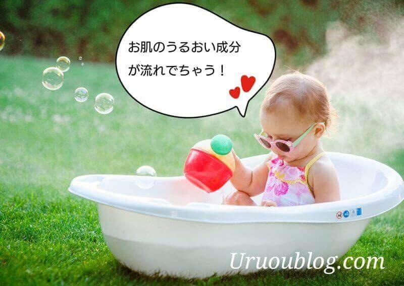 長風呂がインナードライ・乾燥肌に悪い理由