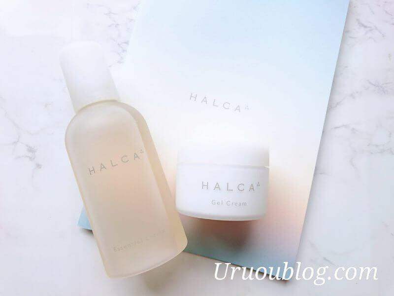 halca(ハルカ)化粧品を実際に使った感想